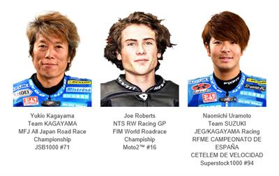 EWC-5-Team KAGAYAMA riders